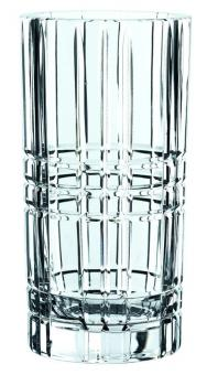 Nachtmann Square Vase 23 cm